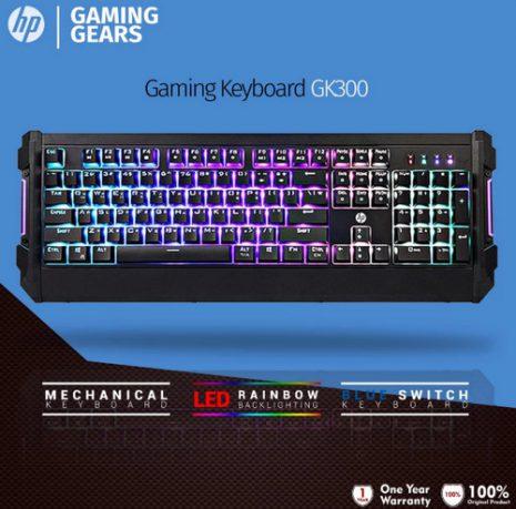 HP GK300 01