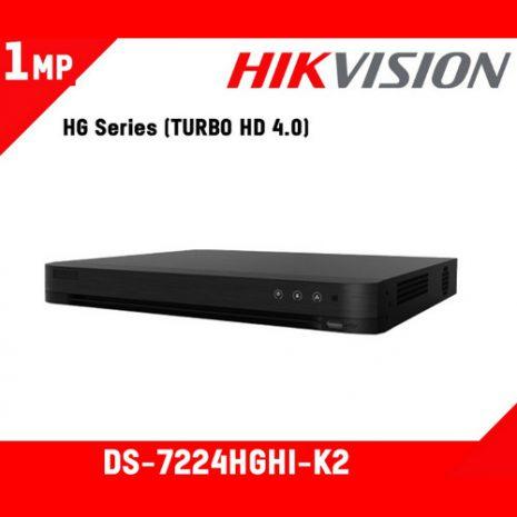 HikVision DS-7224HGHI-K2 01
