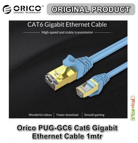 Orico PUG-GC6 Cat6 Gigabit Ethernet Cable 1mtr 01