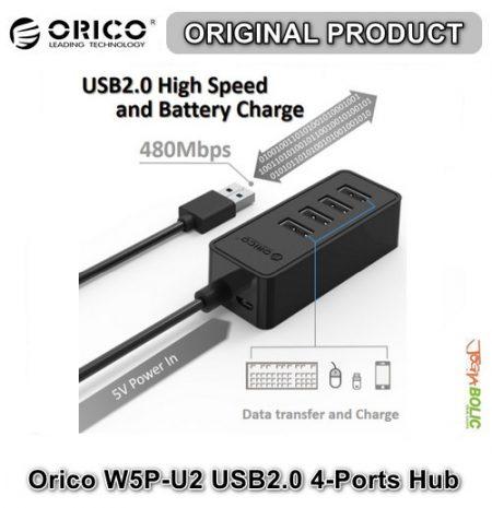 Orico W5P-U2 USB2.0 4-Ports Hub 02