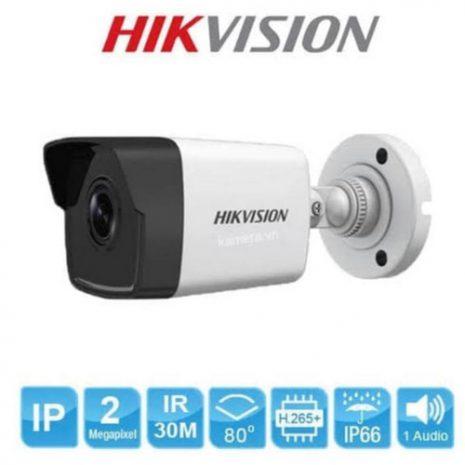 HikVision DS-2CD1023G0-IU 01 02