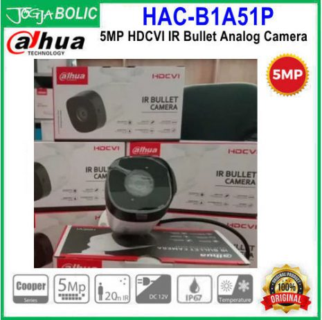 Dahua HAC-B1A51P b