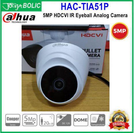 Dahua HAC-TIA51P b